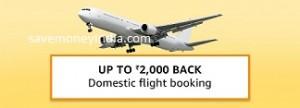 flight2000