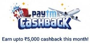 paytm-cashback