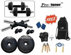 protoner-10kg