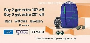 accessories-buy2