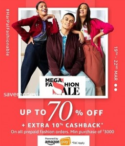 mega-fashion