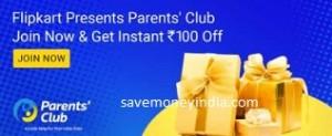 babycare100