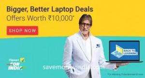 laptops-store