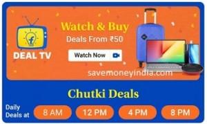 deal-tv