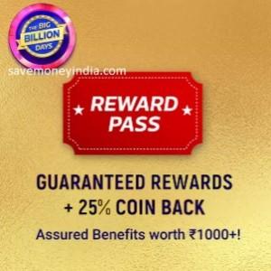reward-pass