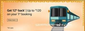 train12
