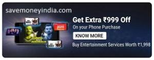 entertainment-services