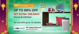 home-kitchen-cashback