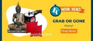 4hour-deals