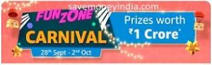 funzone-carnival