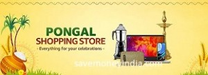 pongal-shopping