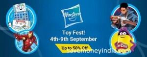 hasbro-toy-fest