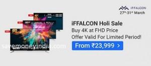 iffalcon-holi