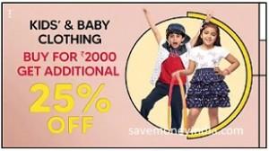 kids-baby-clothing