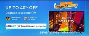 tv-upgrade-days