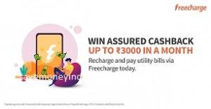 freecharge-assured