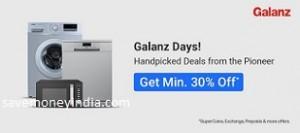 galanz-days