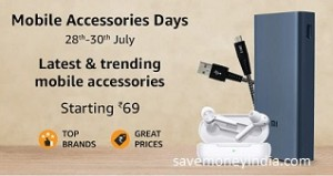 mobile-accessories-days