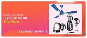 appliances-buy2