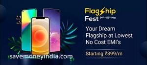 flagship-fest