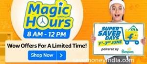 magic-hours