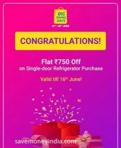 refrigerators750
