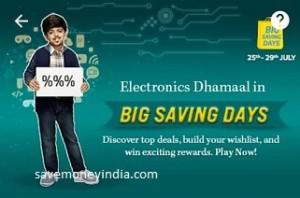 electronics-dhamaal