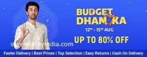 budget-dhamaka