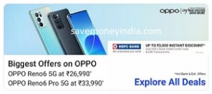 oppo-charge
