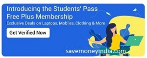 students-pass