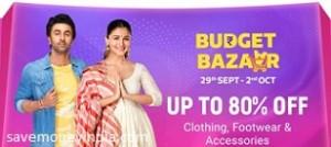 budget-bazaar