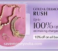 gold-diamond-rush