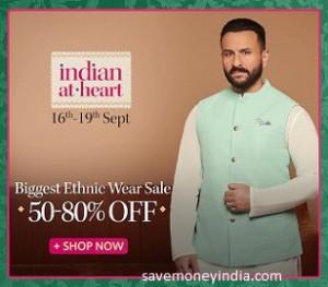 indianatheart