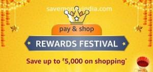 rewards-festival
