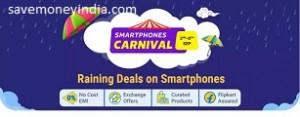 smartphones-carnival