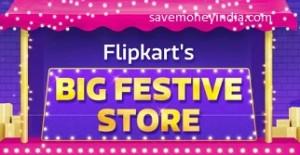 big-festive-store